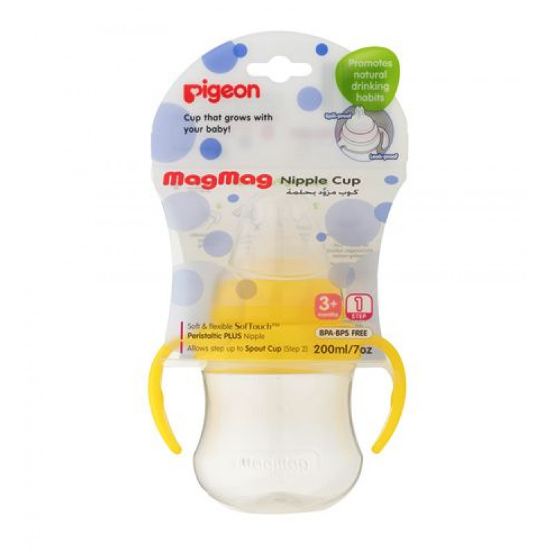 PIGEON BABY NIPPLE CUP 3 MONTHS+