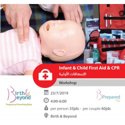 Infant & Child First Aid & CPR For Couples / July 2019