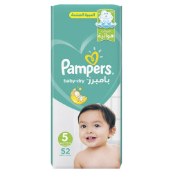 Pampers Baby Dry Diapers - Mega Pack, Extra Large, 11-16 kg, Value Pack, 52 Count