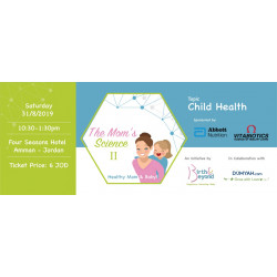 Moms Science 2019 - Fifth Session Ticket, Child Health