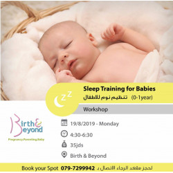 Sleep Training Workshop For Parents / August 2019