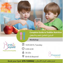Complete Guide To Toddler Nutrition by Jumana Bashiti
