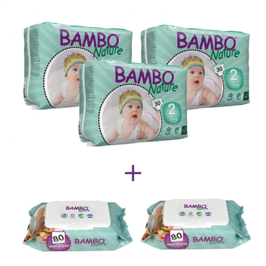 Bambo Nature Size 2 Package, 3 Diaper Packs + 2 Wipes