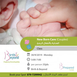 New Born Baby Care Class
