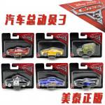 Disney Racing Car Story 3 Speed Challenge CARS Lightning McQueen Toy