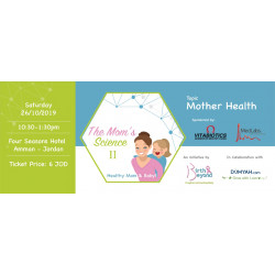 Moms Science 2019 - Seventh Session Ticket, Child Health
