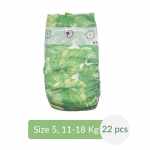 Pure Born - Organic Nappy Size 5, Banana Leafs Print, 11-18 Kg, 22 Nappies