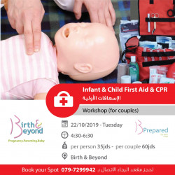 Infant & Child First Aid & CPR For Couples / October 2019