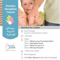 Positive Discipline For Toddlers / November 2019 / Couples