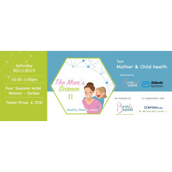 Moms Science 2019 - Eighth Session Ticket, Child Health