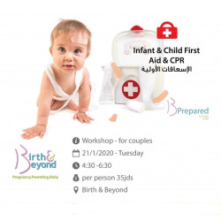 Infant & Child First Aid & CPR / January 2020