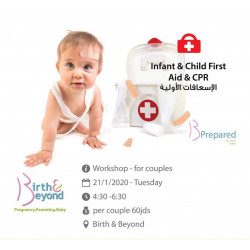 Infant & Child First Aid & CPR For Couples / January 2020