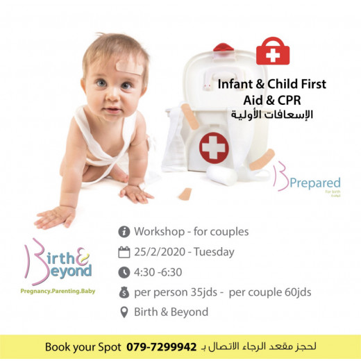 Infant & Child First Aid & CPR Workshop For Couples By Birth & Beyond, February 2020