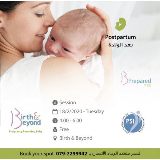 Postpartum Session By Birth & Beyond, February 2020, FREE Session