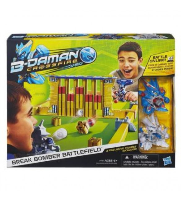 B-DAMAN CROSSFIRE BREAK BOMBER BATTLEFIELD SET