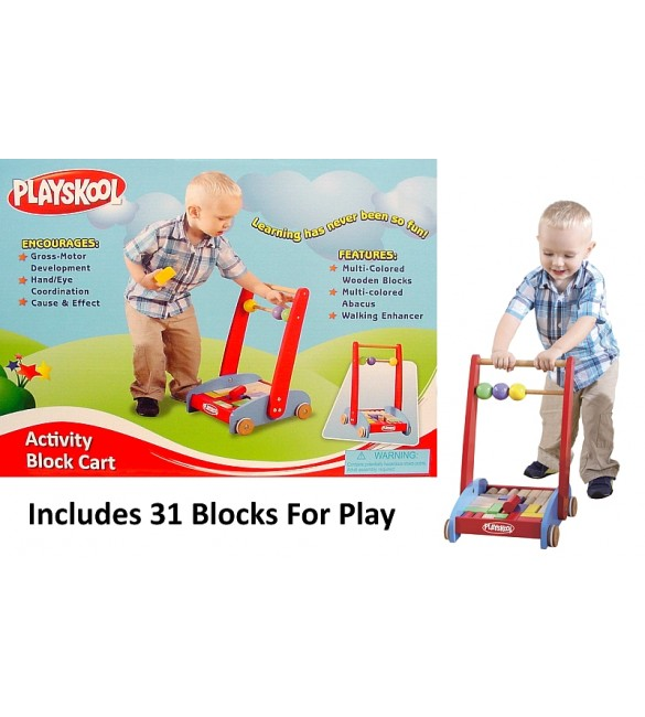 Playskool Activity Block Cart