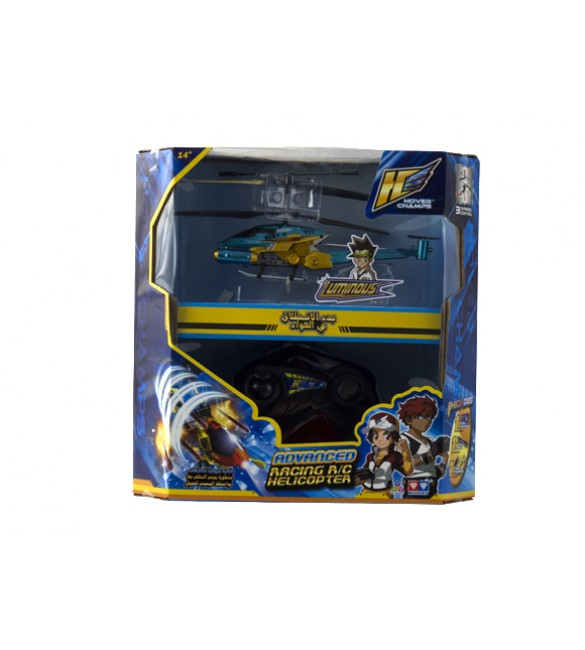 HOVER CHAMPS LUMINOUS