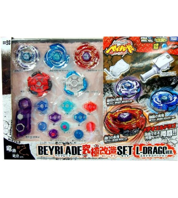 Beyblade Metal Ultimate Customize Set L-Drago BB-98