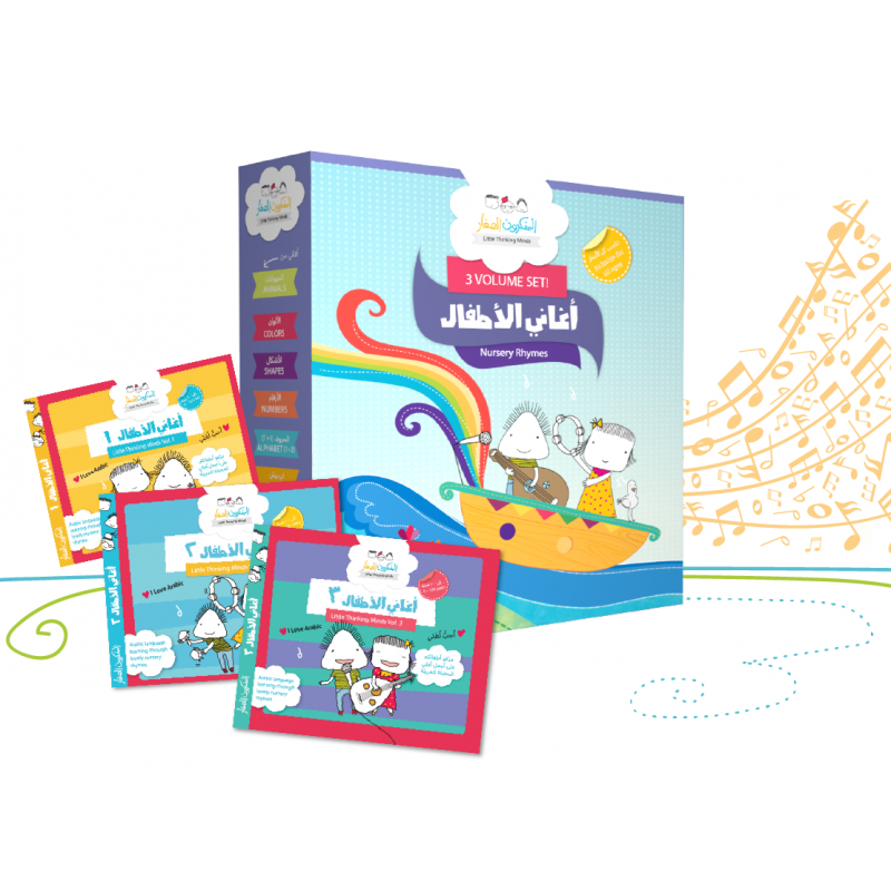 Sing & Learn -3 CD Volume Pack | Little Thinking Minds