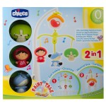 Chicco Fairy Tale Little Red Riding Hood Cot Mobile