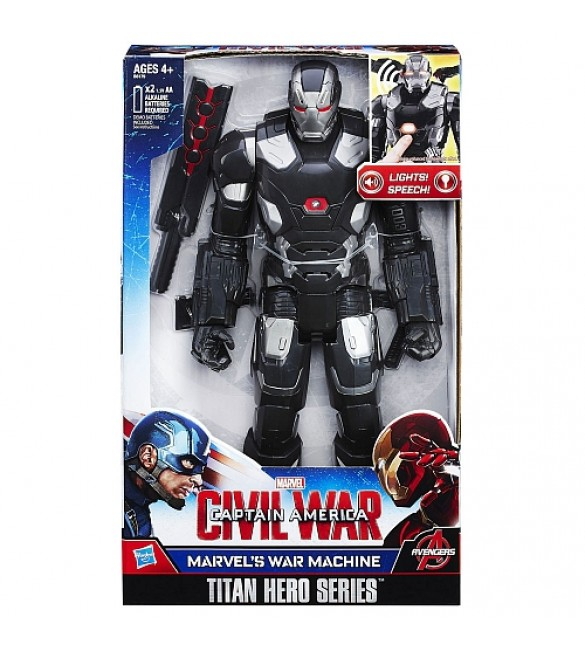 CIVIL WAR MACHINE ELECTRONIC TITAN HERO