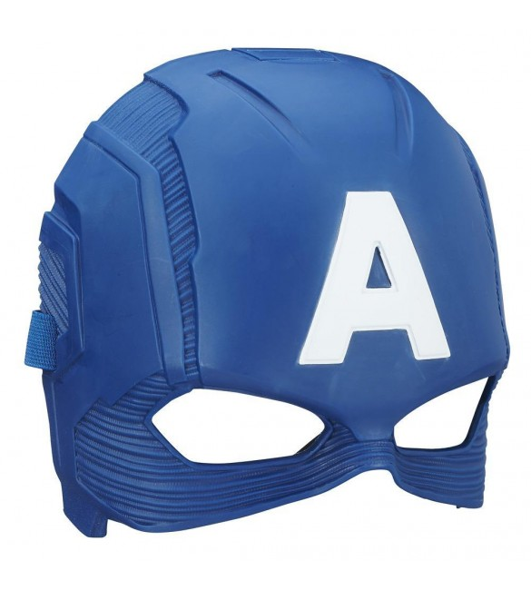 Marvel Avengers Civil War Captain America Hero Mask