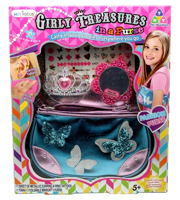 HOT FOCUS GIRLS TREASURE IN PURSE - BLUE