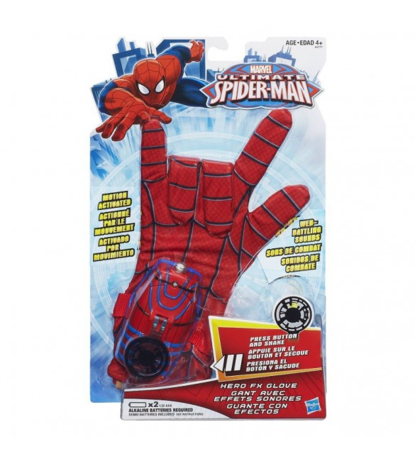 Hasbro Ultimate Spider-Man Cosplay Web Shooter Gloves