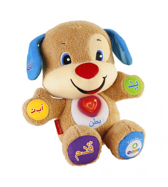 Fisher Price Laugh & Learn Learning Puppy Arabic