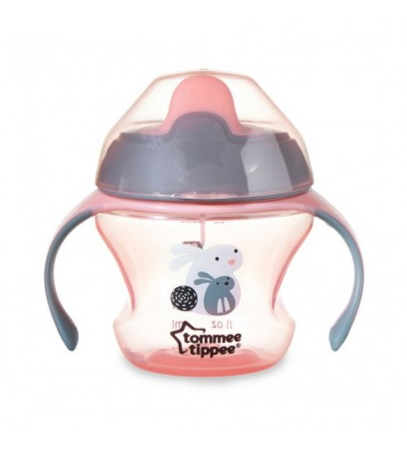 Tommee Tippee First trainer cup 4m+ pink