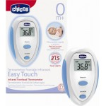 Chicco Easy Touch Infrared Thermometer