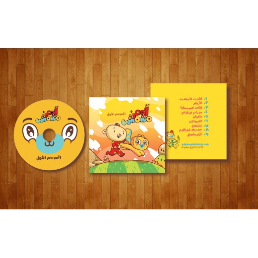 Adam Wa Mishmish CD Season 1