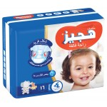 Huggies Convenience Size (4+) 10-16KG 16 Diapers