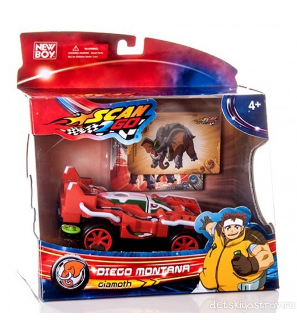 Scan2Go Car Elephant Giamoth Racer + Power Card & Turbo Card Figure Pack