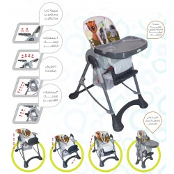 aBaby - Baby High Chair Grey