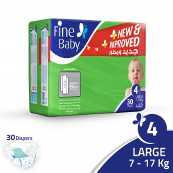 Fine Baby Super Dry - Smart Lock, Large 7-17 Kgs