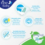 Fine Baby Super Dry - Smart Lock, Medium  4-9 Kgs