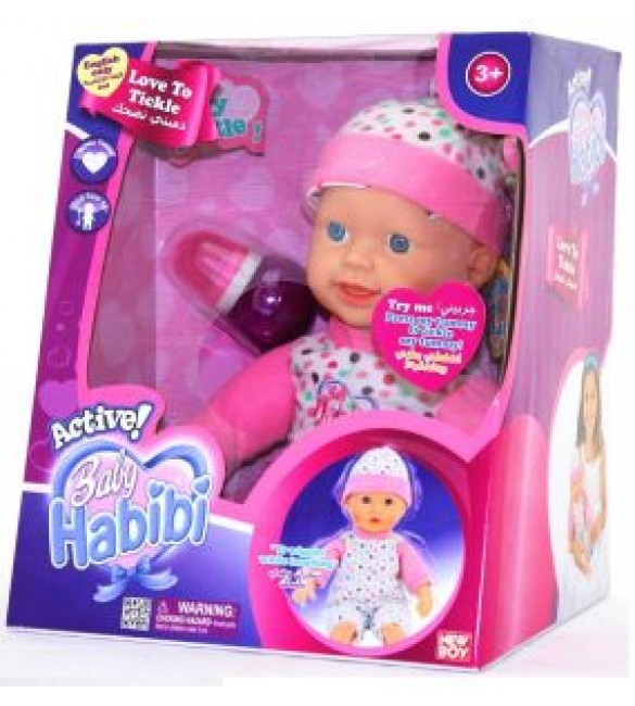 BABY HABIBI - ACTIVE LOVE TO TICKLE ENGLISH ONLY