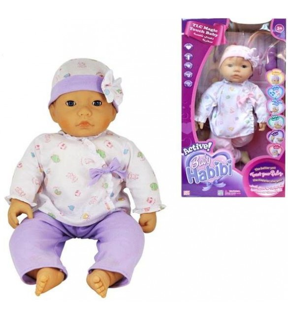 Baby Habibi Active Magic Touch Doll, Purple