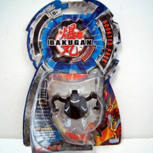 Bakugan 4 -Booster Pack Horridian