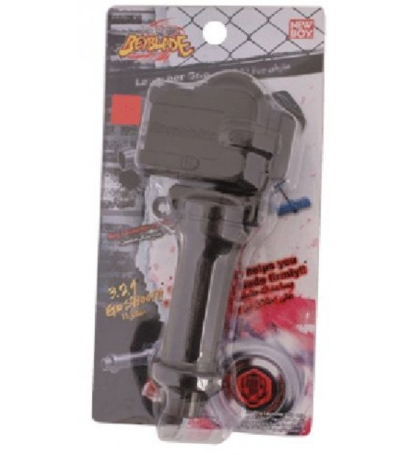 Beyblade - Launcher Grip