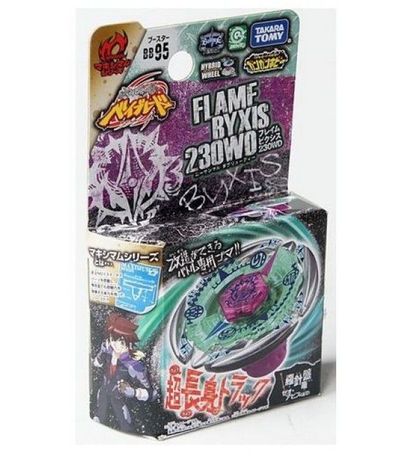 BeyBlade-FLAME BYXIS 230WD