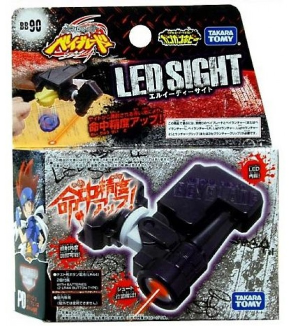 Beyblade - LED SIGHT