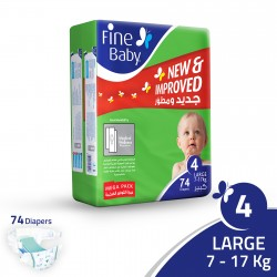 Fine Baby Super Dry - Smart Lock, Size 4 Large 7-17 Kg - Mega Pack - 74 PCS