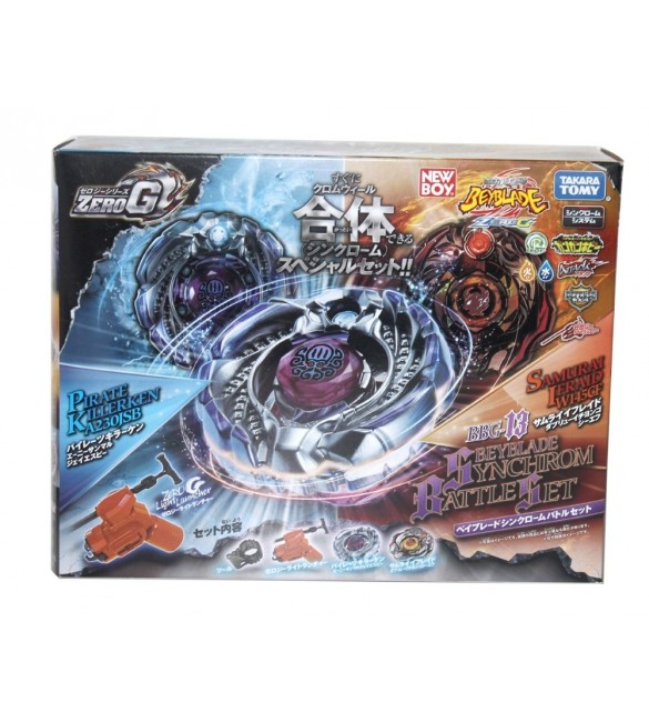 BeyBlade 7 - TOP SET  SYNCHROMEBATTLE SET