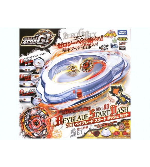 BeyBlade 7 - SET  START DASH SET