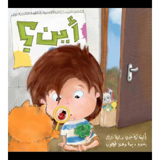 AYN Book