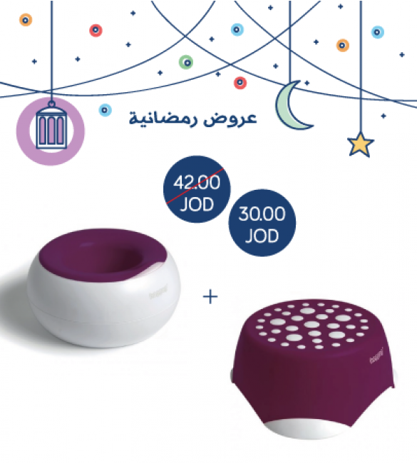 Donut potty & step up ramadan deal
