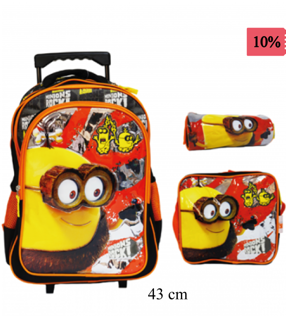 Minions Package 43 cm