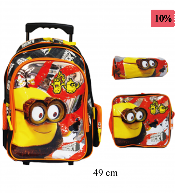 Minions Package 49 cm